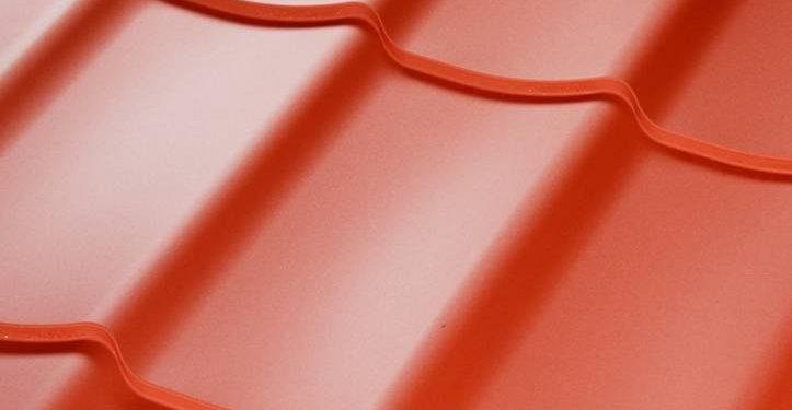 металлочерепица rubin plus