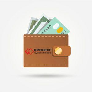 способы оплаты продукции кронекс фото